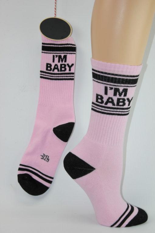 I am baby