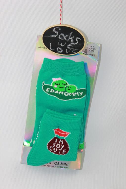 edamommy